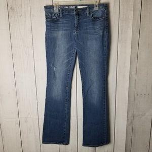DKNY Ave B Slim Bootcut Jeans
